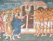 Об исцелении десяти прокаженных