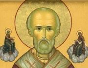 Святитель Николай Чудотворец - ходатай о нашем спасении.
