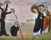 Неделя 31-я по Пятидесятнице: Исцеление иерихонского слепца