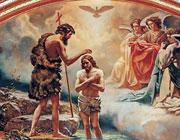 Историко-экзегетическое описание праздника Крещения Господня