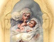 О Рождении Сына Божия от Девы
