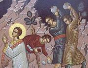 Память святого апостола первомученика и архидиакона Стефана
