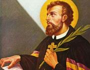Историко-биографическая справка об униатском архиепископе Иосафате Кунцевиче