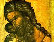 Историко-экзегетическое описание праздника Сретение Господне