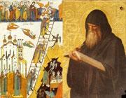 Неделя 4-я Великого Поста: Преподобный Иоанн Лествичник