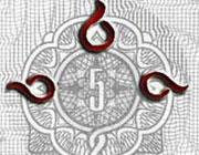 Отношение христианина к предметам и документам с нехристианской символикой