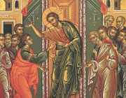 Неделя 2-я по Пасхе: Апостол Фома