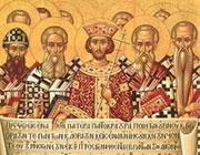 7-я неделя по Пасхе: Святых Отец.