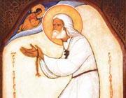 Святые и святость