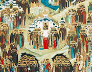 2-я неделя по Пятидесятнице: Всех святых, в земле Российской просиявших