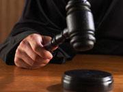 """Что такое """"Страшный Суд""""?"""