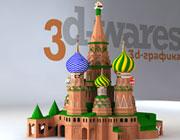 С помощью 3D-сканирования в Самаре будет построена копия иерусалимского храма