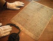 Древние греческие рукописи привезены в Болгарию