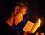 АУДИО: Как молиться современному человеку