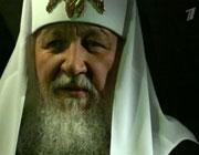 «Жизнь в служении». К 65-летию Патриарха Кирилла (2011)