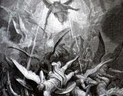 Бес (демон)