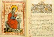 Богослужебные книги