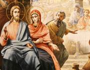 Брак и православие