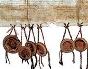 Брестская Уния 1596 года
