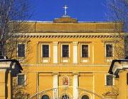 Духовная академия