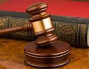 Закон судный людям