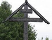 Крест-голубец