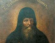 Митрополиты Русские