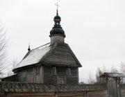 Краткая история христианства, православия и Белорусской Православной Церкви