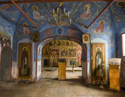 Лекции по истории Церкви