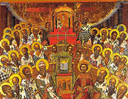 Никейский Вселенский Собор I
