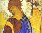 Основы православной веры