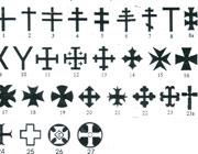 Религиозные знаки и символы