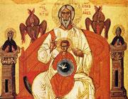 Отечество (изображение Св. Троицы)