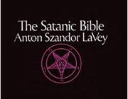 Сатанизм