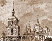 Киевская митрополия (1458-1687 гг.)