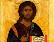 Святость в Православии