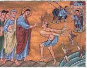 «О трудных местах в Евангелии» Ч.4