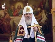 Проповедь Патриарха Кирилла в Великий Четверг
