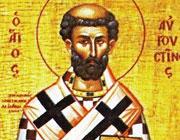 Вкус истинного православия. Блаженный Августин, епископ Иппонский