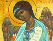 Про ангела-хранителя