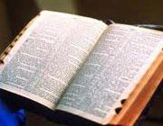 О трудных местах в Евангелии