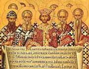 Неделя 7-я по Пасхе. Святых отцов I Вселенского Собора