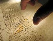 Введение в Ветхий Завет. Творение