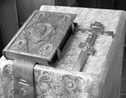 Как не перепутать покаяние с исповедью