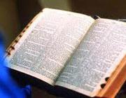 Трудные места Евангелия: Гробницы пророкам