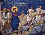 Неделя 5-я по Пятидесятнице: Исцеление гергесинских бесноватых