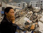 Бог сердится? Христианский взгляд на катастрофы