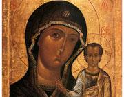 Казанская икона Божьей Матери: значение, история, молитвы