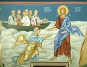 Неделя 9-я  по Пятидесятнице: Хождение по водам