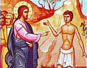 Неделя 10-я по Пятидесятнице: Исцеление бесноватого